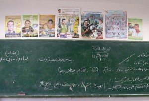 Flickr IDF Posters of Suicide Bombers Hang in Classroom in Tul Karem
