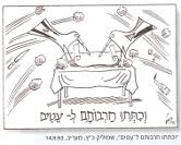 israel2012