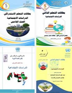 2020-21 UNRWA Booklets