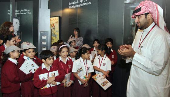 BESA_Mideast Shapes_Doha Schoolchildren-Attend Exhibition (Vinod-Divakaran)