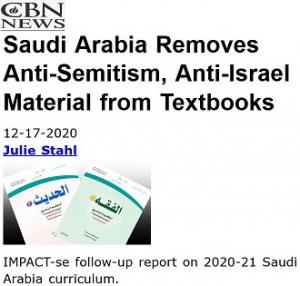 CBN_Saudi Review_Screen