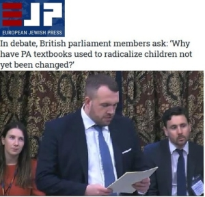 European Jewish Press, MP Gulles asks Parliament why PA textbooks have not yet changed.