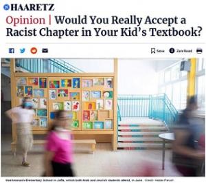 Haaretz_MS Response to Assaf David_Screen