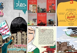 Houthi Mag. Covers