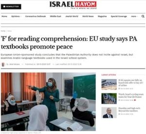 Israel Hayom_EU-GEI_PA Textbooks