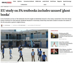 Israel Hayom_EU-PA Ghost Books_Screen