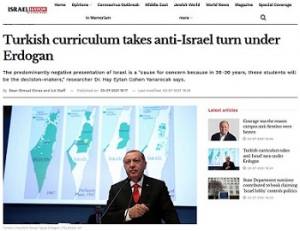 Israel Hayom_Turkey-2 Curriculum_Screen