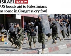 Israel Hayom_UNRWA-US Congress_Screen