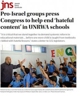 JNS_UNRWA-Hadassah_Screen