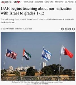 JP-UAE-ME, etc, Report-2_Screen