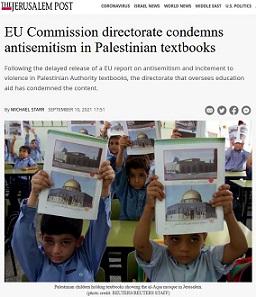 JP_EU-Leader Condemns PA Textbooks_Screen