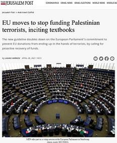 JP_EU Parlia Condemns UNRWA_Screen