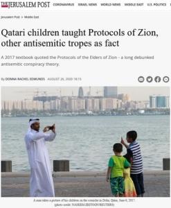 JP_Qatar Report_Screen