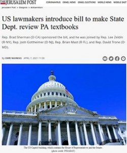 JP_UNRWA-US Congress_Screen