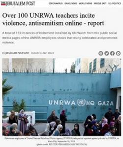 JP_UNRWA_AS Teacher Posts_Screen