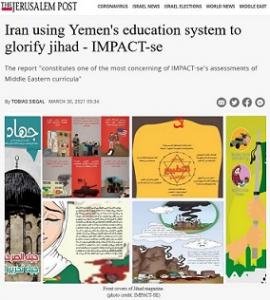 JP_Yemen-Houthis_Screen-