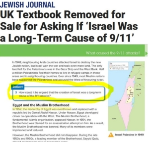 Jewish Journal-UK Textbook Screen Textbook Removed for Sale for Asking if Israel was cause of 9/11