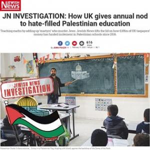Jewish News UK PA Funded