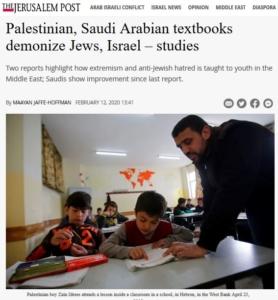 JP Screen of KSA showing Saudi classroom