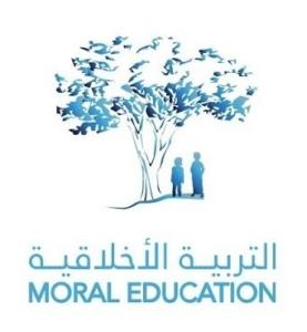 UAE Moral Education