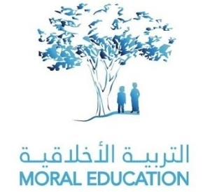 UAE_Moral Education-2