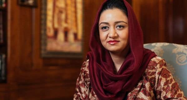 Afghan Ambassador Roya Ramhani