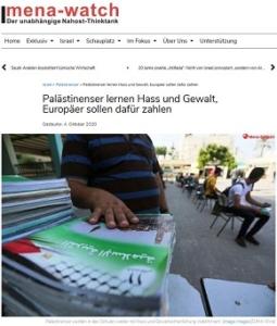 PA Cont (EU-etc)-MENA-Watch_Screen-