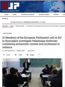 PA (EU-etc)-EJP_Screen
