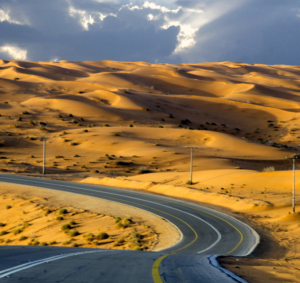 Picture of Winding Road in Saudi Arabia