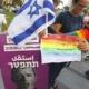 Israelis protesting Peretz re: LGBTQ