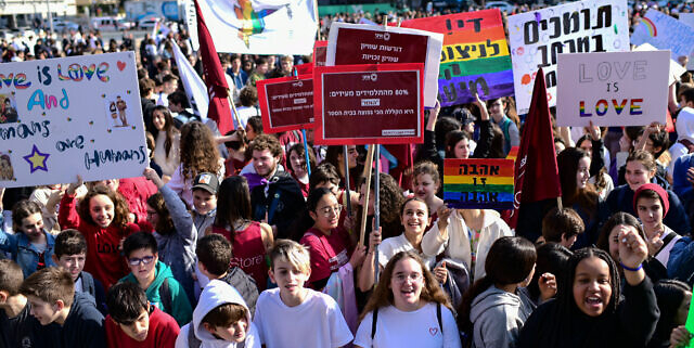 Israeli teens rally for LGBT