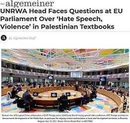 The Algemeiner_UNRWA_9-1_Screen