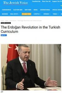 The Jewish Voice_Turkey Curriculum_Screen