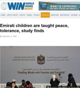 WIN-UAE-ME Report_Screen