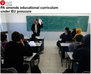 YNET-PA Classroom_Screen