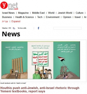 YNet_Houthis_Screen