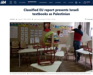 i24_EU-GEI_PA Textbooks