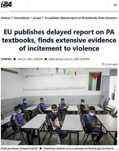 i24_Published EU PA Review_Screen