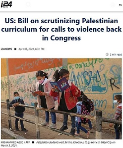 i24_UNRWA-US Congress_Screen